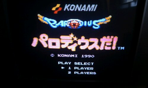 parodius title screen