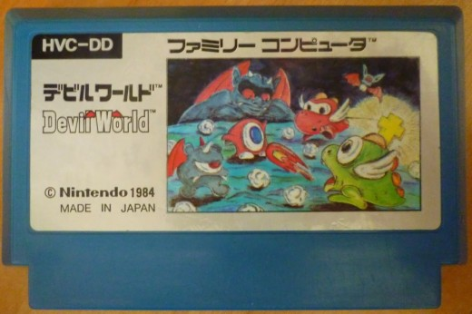 Devil World Famicom